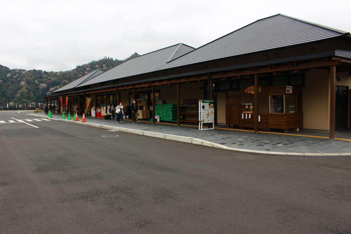 道の駅 のつはる様で取り扱いが開始されました。